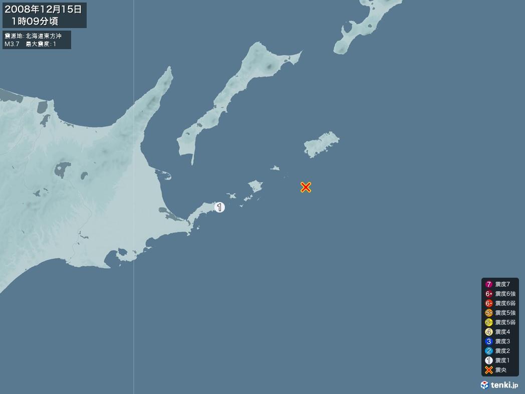 地震情報 2008年12月15日 01時09分頃発生 最大震度:1 震源地:北海道東方沖(拡大画像)