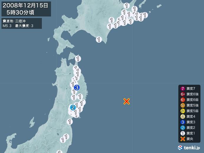 地震情報(2008年12月15日05時30分発生)