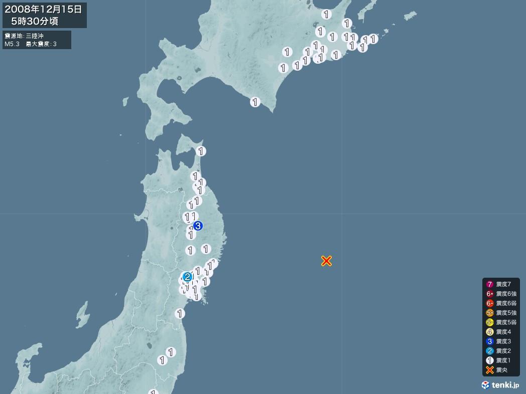 地震情報 2008年12月15日 05時30分頃発生 最大震度:3 震源地:三陸沖(拡大画像)