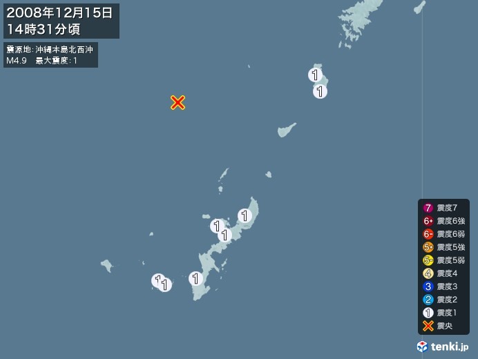 地震情報(2008年12月15日14時31分発生)