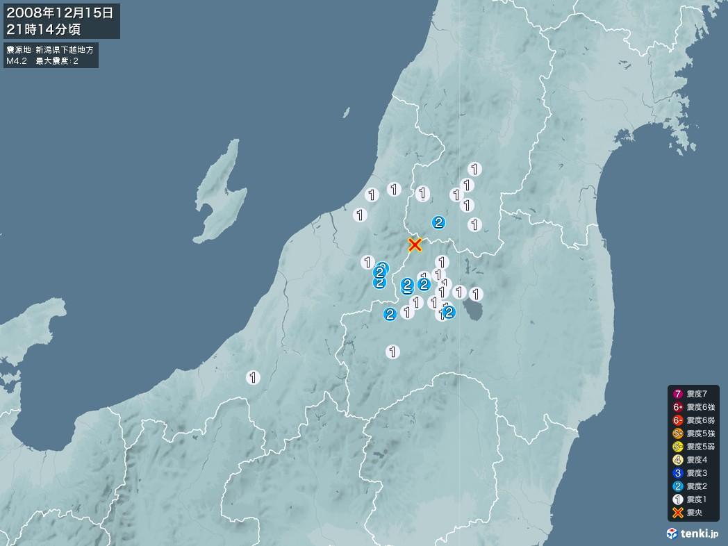 地震情報 2008年12月15日 21時14分頃発生 最大震度:2 震源地:新潟県下越地方(拡大画像)