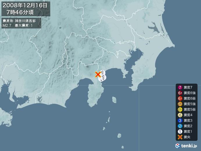 地震情報(2008年12月16日07時46分発生)