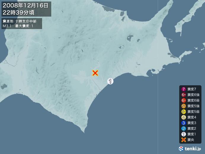 地震情報(2008年12月16日22時39分発生)