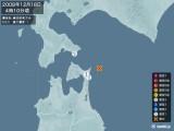 2008年12月18日04時10分頃発生した地震