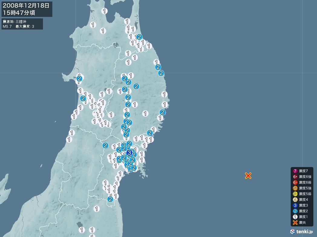 地震情報 2008年12月18日 15時47分頃発生 最大震度:3 震源地:三陸沖(拡大画像)