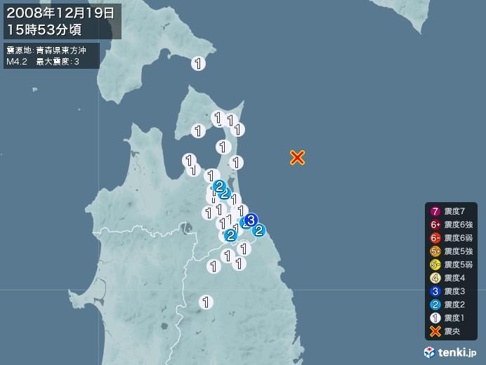 地震情報(2008年12月19日15時53分発生)