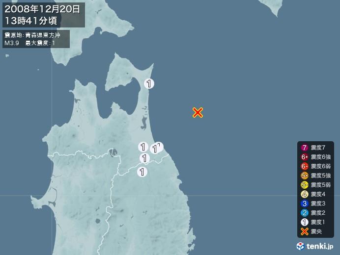 地震情報(2008年12月20日13時41分発生)
