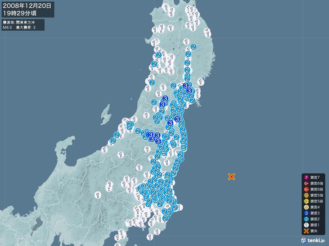 地震情報 2008年12月20日 19時29分頃発生 最大震度:3 震源地:関東東方沖(拡大画像)