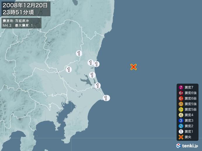 地震情報(2008年12月20日23時51分発生)