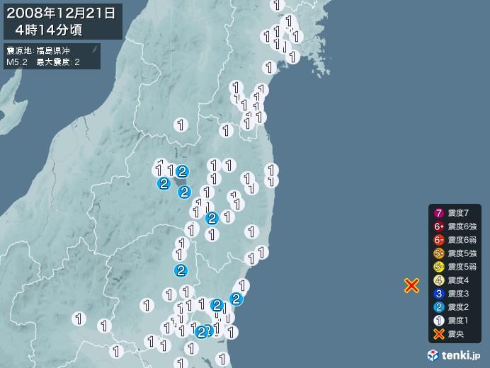 地震情報(2008年12月21日04時14分発生)