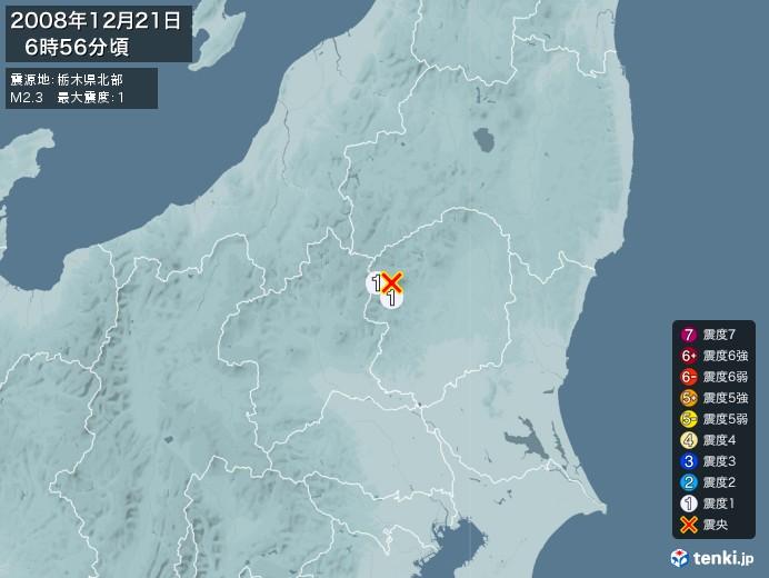 地震情報(2008年12月21日06時56分発生)