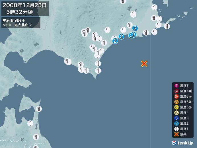 地震情報(2008年12月25日05時32分発生)