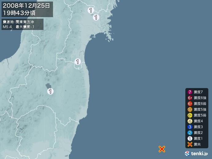 地震情報(2008年12月25日19時43分発生)