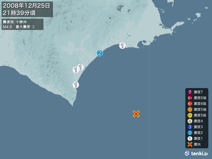 地震情報(2008年12月25日21時39分発生)