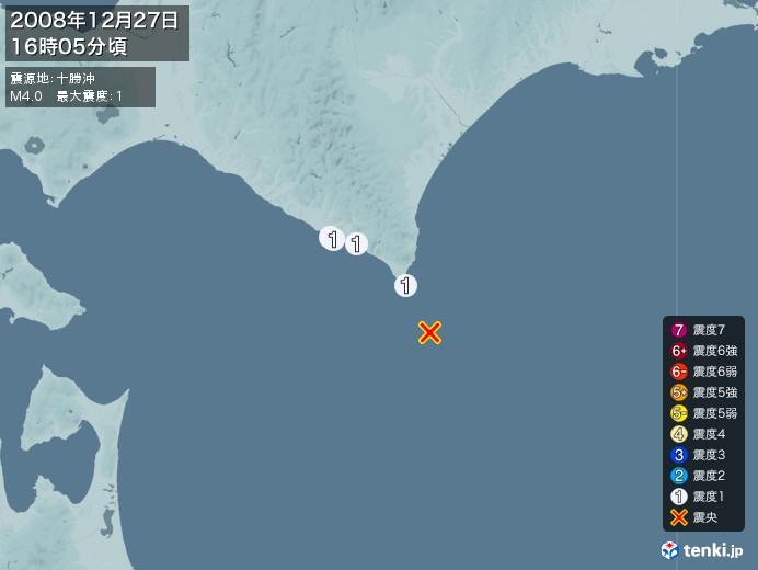 地震情報(2008年12月27日16時05分発生)