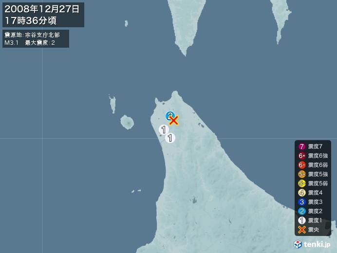 地震情報(2008年12月27日17時36分発生)