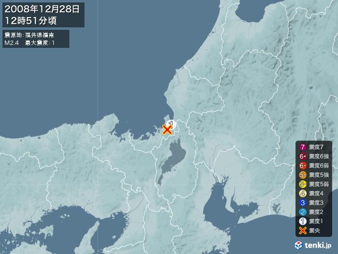 地震情報(2008年12月28日12時51分発生)