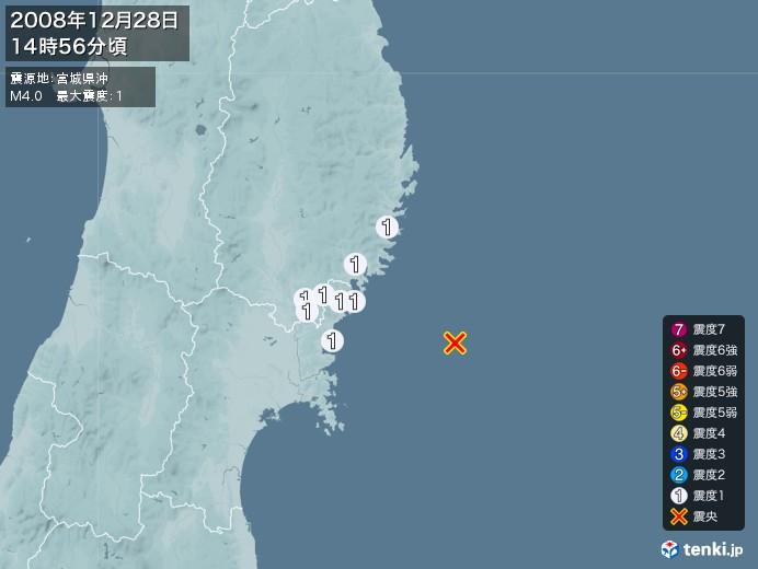 地震情報(2008年12月28日14時56分発生)