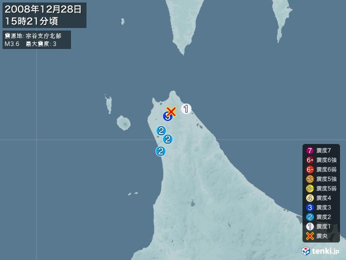 地震情報(2008年12月28日15時21分発生)