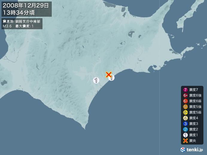 地震情報(2008年12月29日13時34分発生)