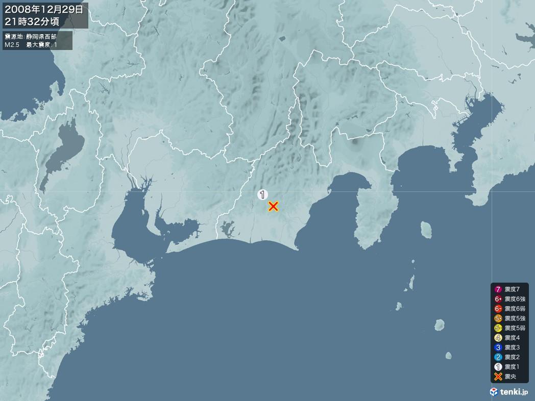 地震情報 2008年12月29日 21時32分頃発生 最大震度:1 震源地:静岡県西部(拡大画像)
