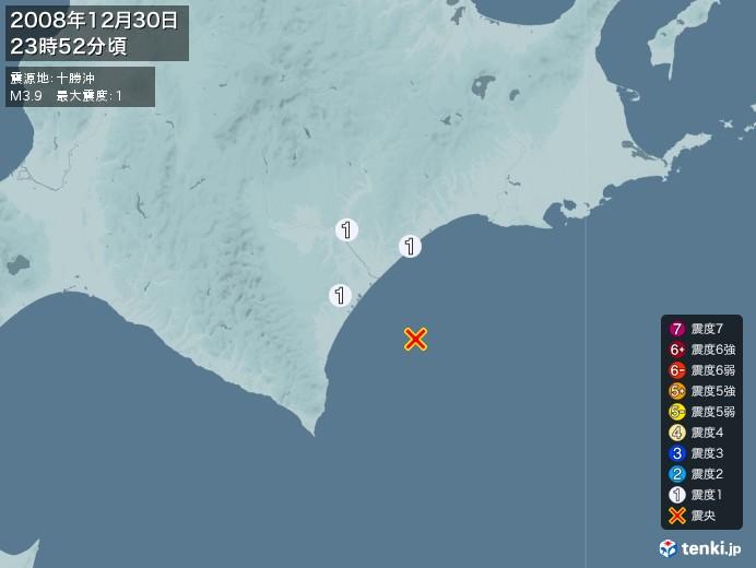地震情報(2008年12月30日23時52分発生)