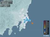 2008年12月31日00時48分頃発生した地震