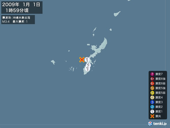 地震情報(2009年01月01日01時59分発生)