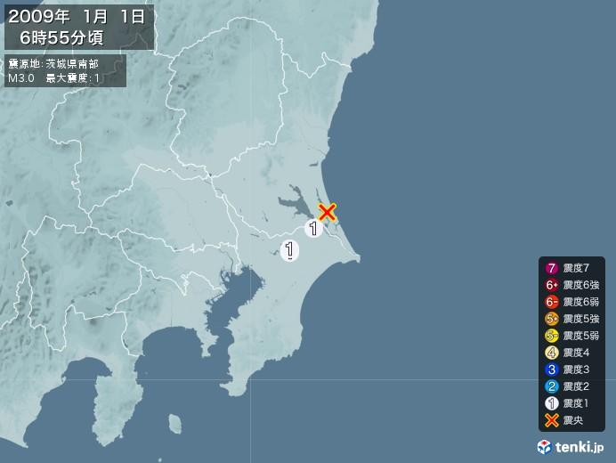 地震情報(2009年01月01日06時55分発生)