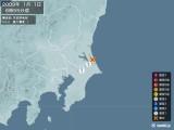 2009年01月01日06時55分頃発生した地震