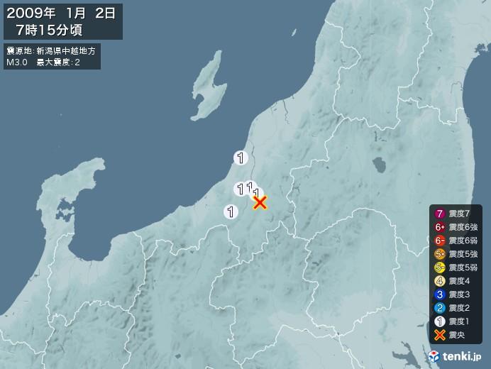 地震情報(2009年01月02日07時15分発生)