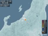 2009年01月02日07時15分頃発生した地震
