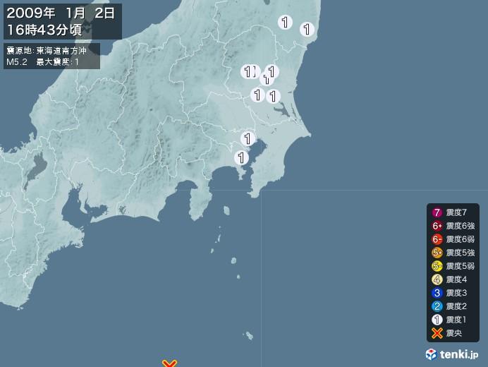 地震情報(2009年01月02日16時43分発生)