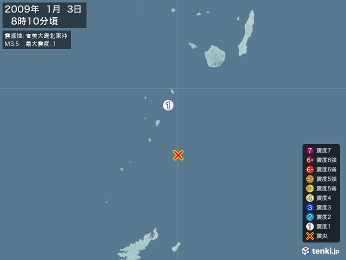 地震情報(2009年01月03日08時10分発生)