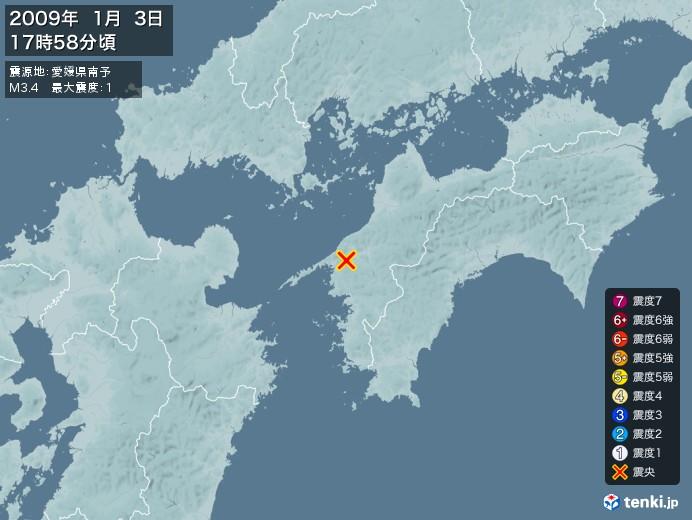 地震情報(2009年01月03日17時58分発生)