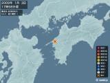 2009年01月03日17時58分頃発生した地震