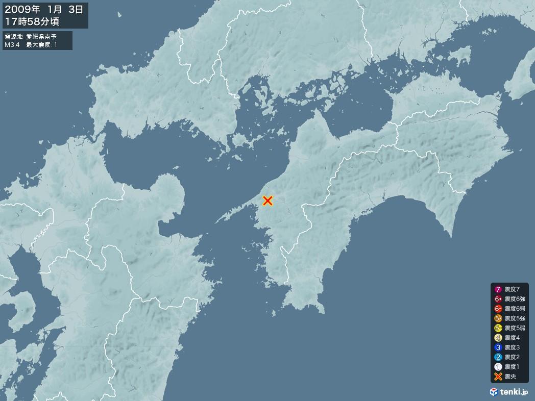 地震情報 2009年01月03日 17時58分頃発生 最大震度:1 震源地:愛媛県南予(拡大画像)