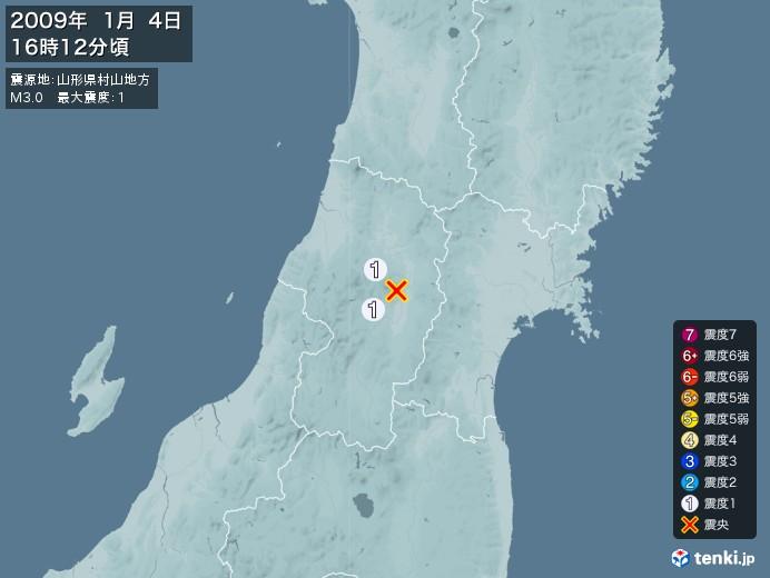 地震情報(2009年01月04日16時12分発生)