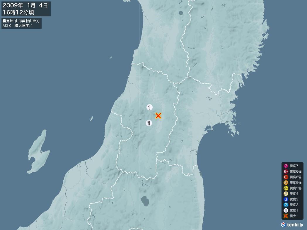 地震情報 2009年01月04日 16時12分頃発生 最大震度:1 震源地:山形県村山地方(拡大画像)