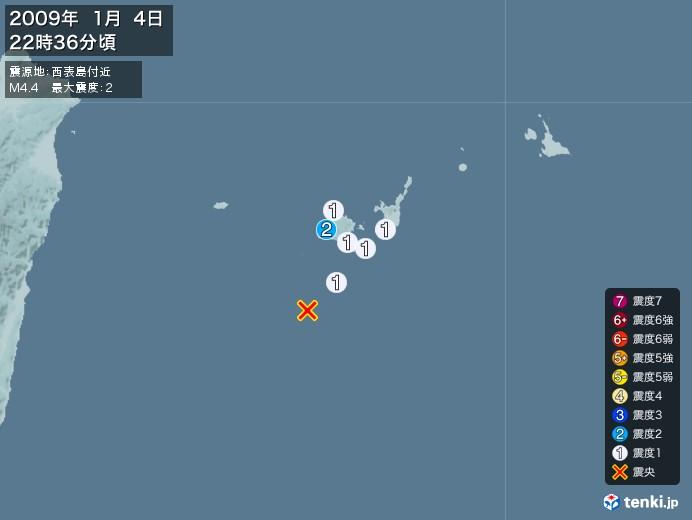 地震情報(2009年01月04日22時36分発生)