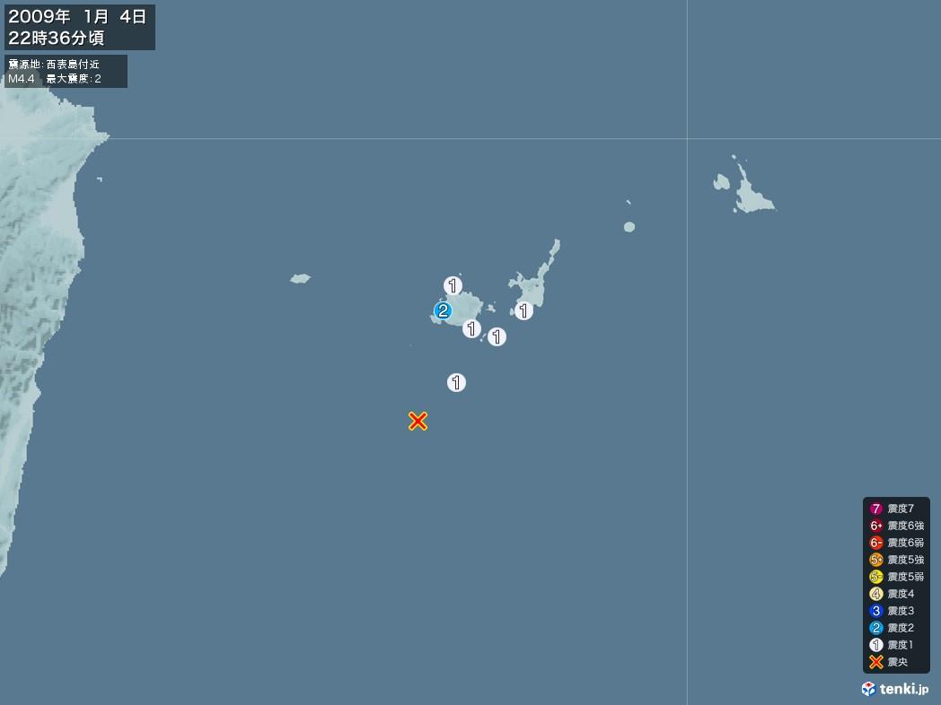 地震情報 2009年01月04日 22時36分頃発生 最大震度:2 震源地:西表島付近(拡大画像)