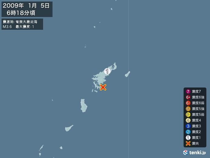 地震情報(2009年01月05日06時18分発生)