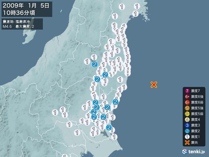 地震情報(2009年01月05日10時36分発生)