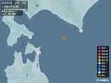 2009年01月07日18時31分頃発生した地震