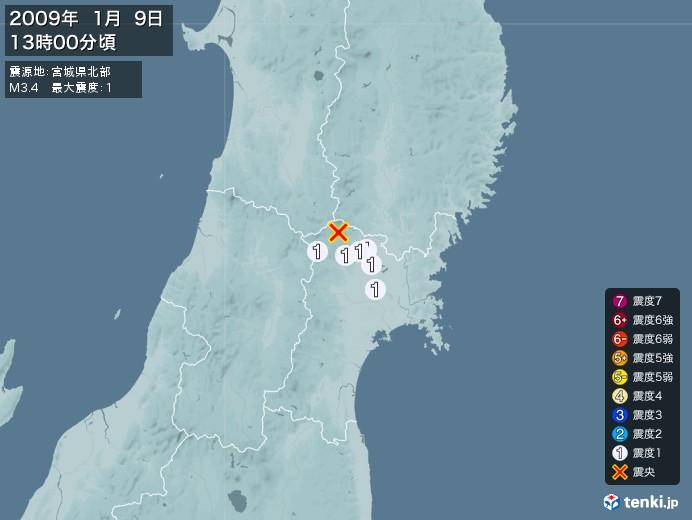 地震情報(2009年01月09日13時00分発生)