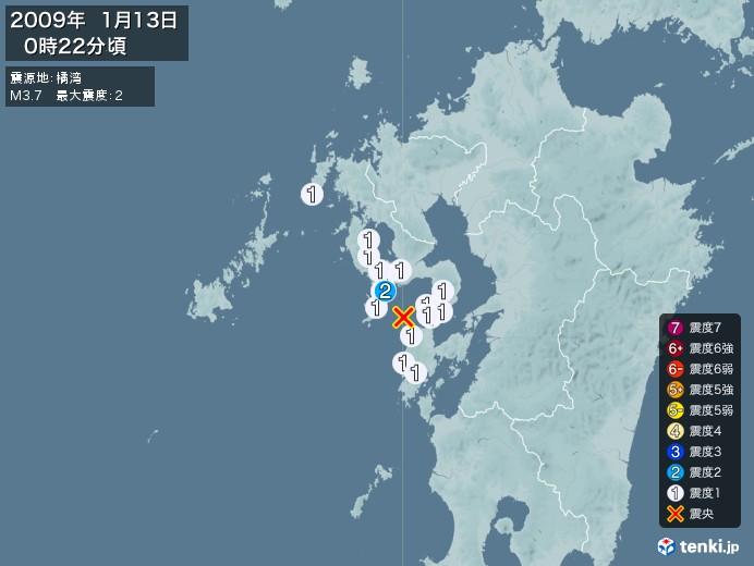 地震情報(2009年01月13日00時22分発生)