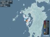 2009年01月13日00時22分頃発生した地震