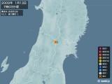 2009年01月13日07時03分頃発生した地震