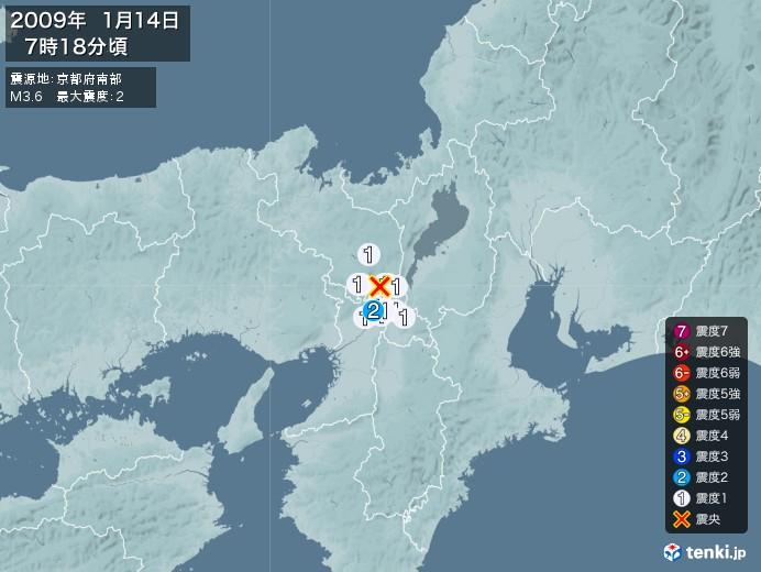 地震情報(2009年01月14日07時18分発生)