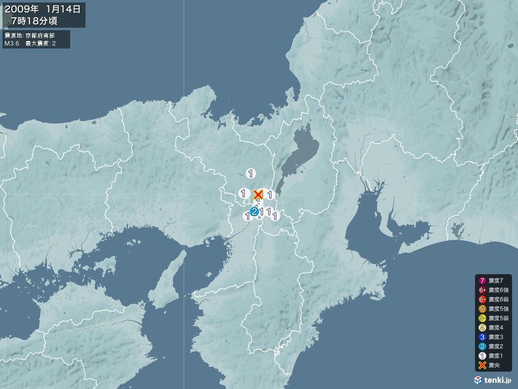 地震情報 2009年01月14日 07時18分頃発生 最大震度:2 震源地:京都府南部(拡大画像)